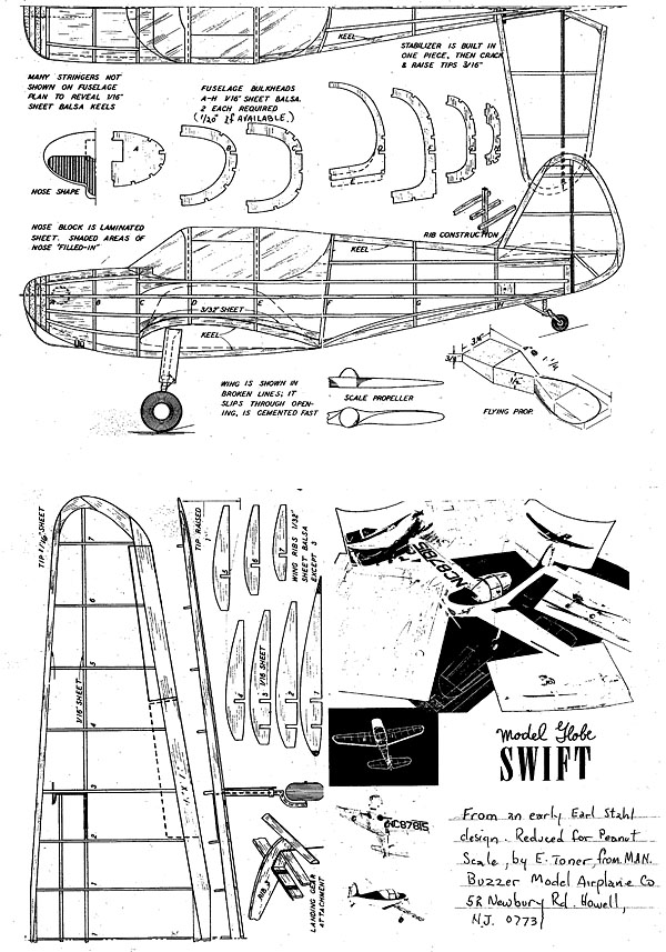 Globe Swift